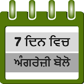 Learn Punjabi to English