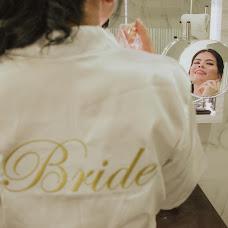 Fotógrafo de bodas Daniel Ramírez (Starkcorp). Foto del 27.09.2018