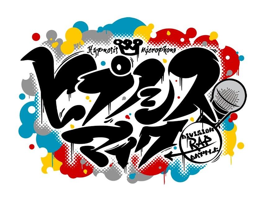【画像】ヒプノシスマイク-Division Rap Battle- ゲーム(仮)