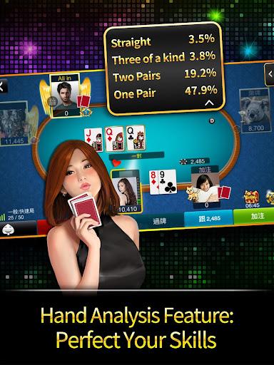 u5fb7u5ddeu64b2u514b u795eu4f86u4e5fu5fb7u5ddeu64b2u514b(Texas Poker) apkmr screenshots 12