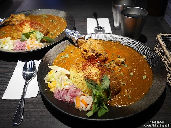 台北美食大阪香料咖哩|東區巷弄裡飄著咖哩香的辛辣肉醬咖哩