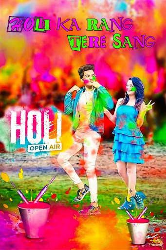 Holi Photo Editor 2020 screenshot 5