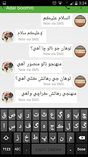 Easy Sindhi Keyboard - u0633u0646u068cu064a Apk apps 5
