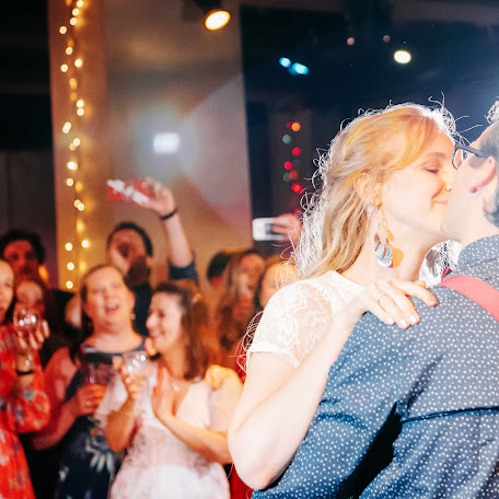 Wedding photographer Natasha Ferreyra (natashaferreira). Photo of 21.11.2017