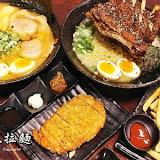 鬼匠拉麵(淡水店)