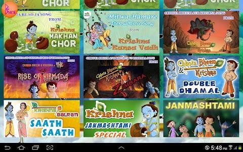 Krishna Movies screenshot 14
