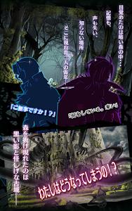 乙女脱出ゲーム 光と影のレグルス~迷宮の王子たち~ screenshot 11