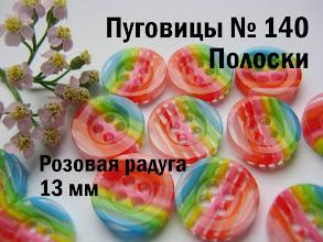 Photo: 0,49 грн