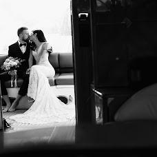 Wedding photographer Aleksey Smirnov (AlexeySmirnov). Photo of 14.11.2018