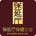BYT Global Healthcare icon