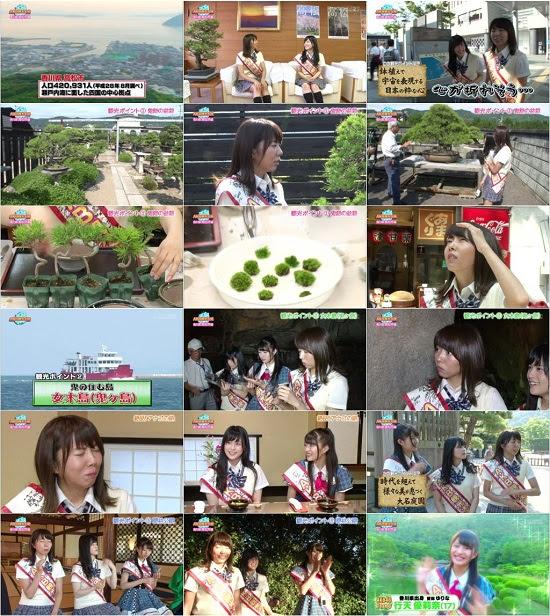 (TV-Variety)(720p) 中村麻里子 田北香世子 行天優莉奈 – AKB観光大使 ep39 160922