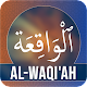 Surah Waqiah for PC Windows 10/8/7