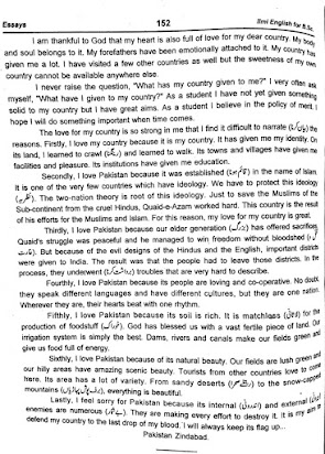 essay on my country pakistan for class