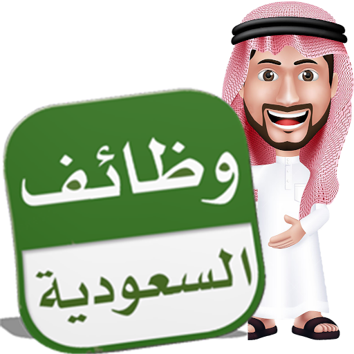 Saudi Arabi.. file APK for Gaming PC/PS3/PS4 Smart TV