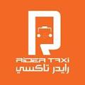 Rider-Taxi Driver