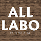 Download ALLLABOの公式アプリ For PC Windows and Mac