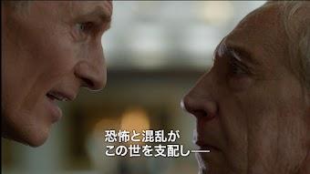 「ストレイン シーズン3」予告編