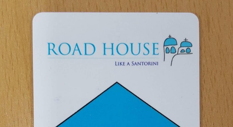 Road House Myeongdong
