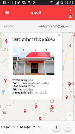 ธนาคารกรุงไทยเปิดกี่โมง