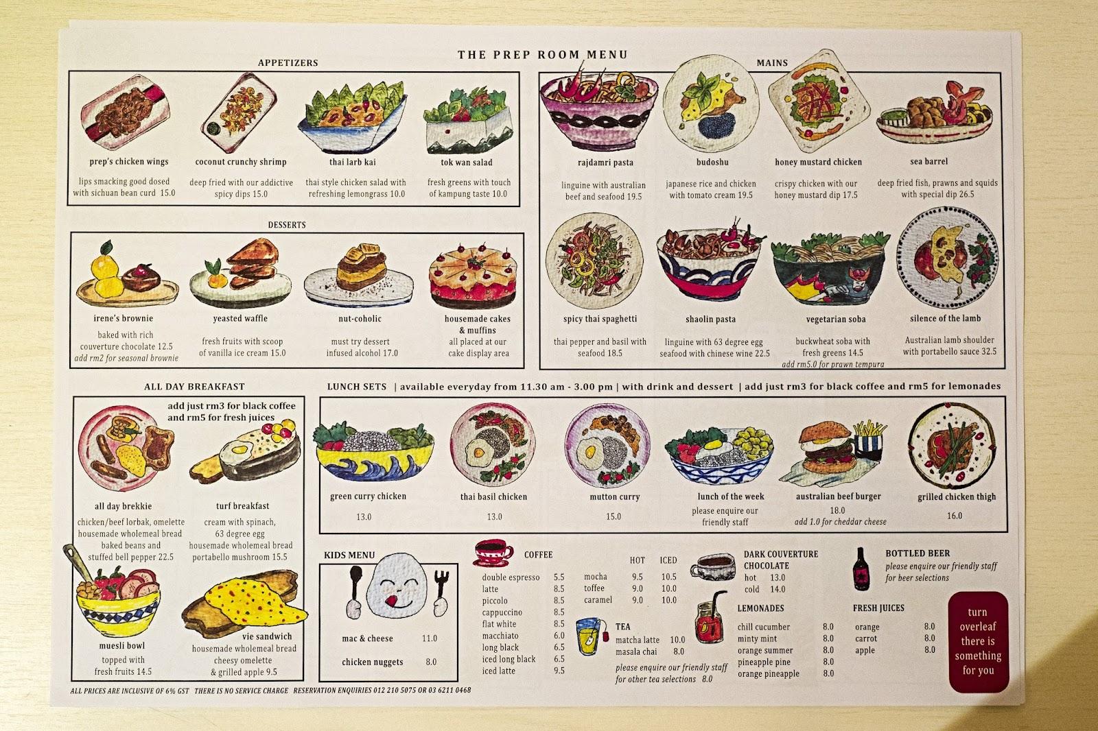 menu-L1060987.jpg