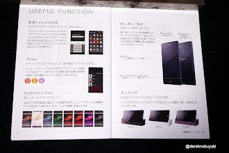 Photo: Xperia Z / Xperia Tablet Z Event Marketing Materials: Xperia Z in-depth brochure - page 23 - show off some UI (app try folders), interaction with other devices, other marketing, and nice docks