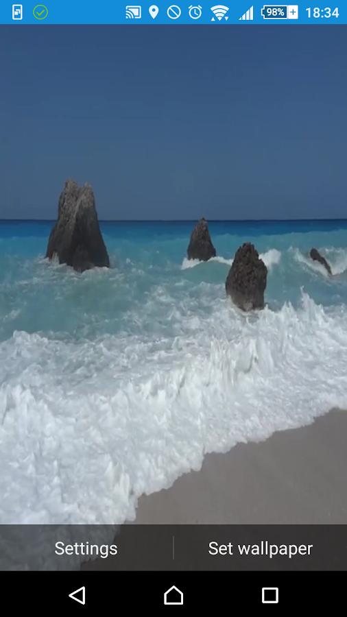 H Παραλία μου με Κύματα - στιγμιότυπο οθόνης