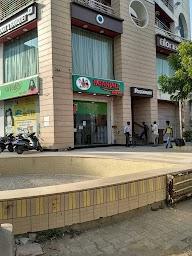 Patanjali Mega Store photo 3