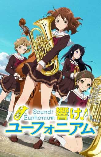 Hibike! Euphonium thumbnail