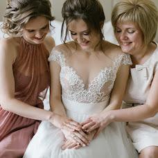 Wedding photographer Irina Zorina (ZorinaIrina). Photo of 06.04.2018