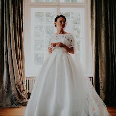 Hochzeitsfotograf Markus Morawetz (weddingstyler). Foto vom 01.12.2017