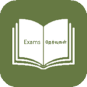 TNPSC Exam Guide