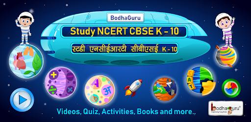 Study NCERT CBSE K-10 Videos, Activities, Question - Apps on