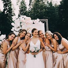 Wedding photographer Katerina Bessonova (bessonovak). Photo of 29.11.2018