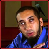 Quran aur Hum  Nauman Ali Khan