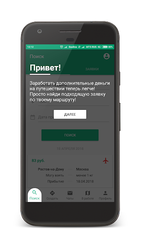 Getberry Додатки (APK) скачати безкоштовно для Android/PC/Windows screenshot