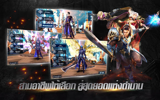 Heroes of Dawn - TH vs VN 1.81.83.1121 screenshots 2
