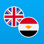 English-Arabic Translator Icon