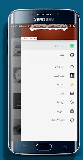 玩工具App|اندرويد بل免費|APP試玩
