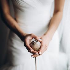 Wedding photographer Nadya Ravlyuk (VINproduction). Photo of 17.12.2017