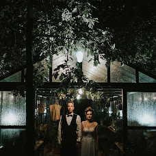 Wedding photographer Tomasz Mosiądz (VintageArtStudio). Photo of 09.09.2018
