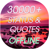 30000+ OFFLINE Quotes & Status