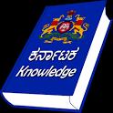 Kerala Knowledge icon