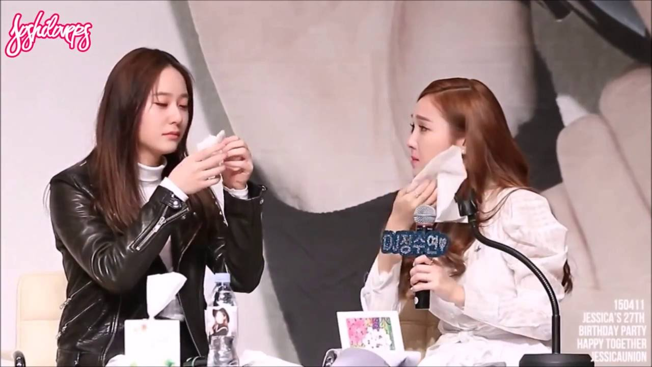 Krystal Jung at Jessica's Birthday Party in 2015