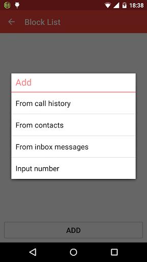 玩免費工具APP|下載呼叫拦截 app不用錢|硬是要APP