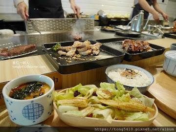 弎食 鉄板料理