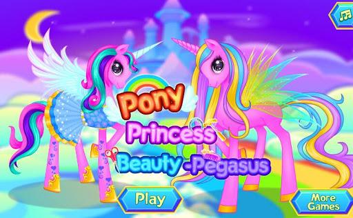 小马公主美容护理装扮 - 趣味小游戏
