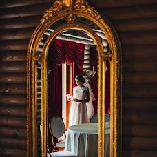 Wedding photographer Darina Zdorenko (gorodinskaj). Photo of 14.09.2018