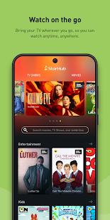 StarHub TV+ Screenshot