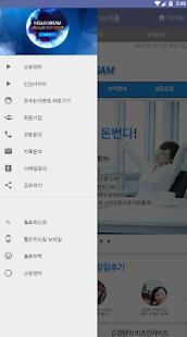 Download 헬로우드림 모바일 :: 돈버는어플 For PC Windows and Mac apk screenshot 2
