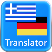 German Greek Translator